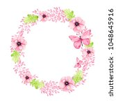 watercolor wreath on white... | Shutterstock . vector #1048645916