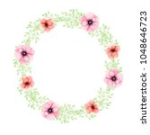 watercolor wreath on white... | Shutterstock . vector #1048646723