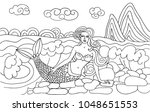 coloring book page in doodle... | Shutterstock .eps vector #1048651553