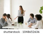 angry caucasian female...   Shutterstock . vector #1048652636