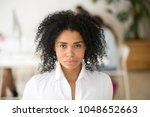 african american woman employee ... | Shutterstock . vector #1048652663