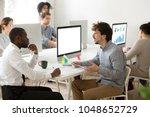 mentor teaching african new... | Shutterstock . vector #1048652729