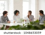 multiracial male and female... | Shutterstock . vector #1048653059