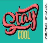 cool awesome slogans typography ... | Shutterstock .eps vector #1048659323