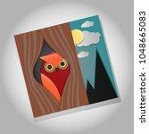 owl in a tree hollow paper art | Shutterstock .eps vector #1048665083