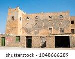 city of mirbat  dhofar ... | Shutterstock . vector #1048666289