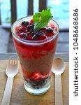 dessert lychee jelly on...   Shutterstock . vector #1048668686