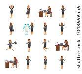 smart business woman character...   Shutterstock .eps vector #1048669556