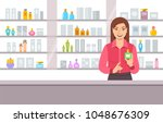 perfumer girl near shelves with ... | Shutterstock .eps vector #1048676309