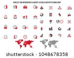 universal business icons set | Shutterstock .eps vector #1048678358