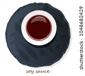 bowl with tasty soy sauce on...   Shutterstock .eps vector #1048682429