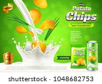 chips ads. onions in pouring... | Shutterstock .eps vector #1048682753