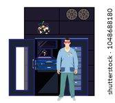 quantum computer and engineer... | Shutterstock .eps vector #1048688180