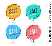 flat linear promotion banner ... | Shutterstock .eps vector #1048688186