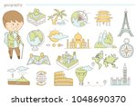 hand drawn vector icons of... | Shutterstock .eps vector #1048690370