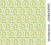seamless pattern with green... | Shutterstock . vector #1048694090
