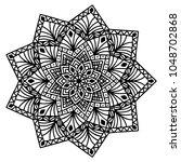 mandalas for coloring book....   Shutterstock .eps vector #1048702868