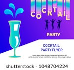 flyer for night cocktail party. ...   Shutterstock .eps vector #1048704224