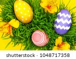 happy easter day. colorful...   Shutterstock . vector #1048717358