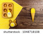happy easter concept. wooden...   Shutterstock . vector #1048718108