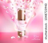 design cosmetics product... | Shutterstock .eps vector #1048723940