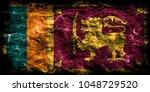 sri lanka smoke flag | Shutterstock . vector #1048729520