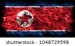 north korea smoke flag | Shutterstock . vector #1048729598