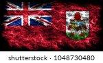 bermuda smoke flag  british... | Shutterstock . vector #1048730480