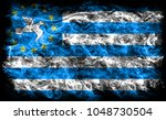 federal republic of southern... | Shutterstock . vector #1048730504
