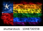 chile gay smoke flag  chile flag | Shutterstock . vector #1048730558