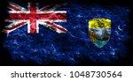saint helena smoke flag ... | Shutterstock . vector #1048730564