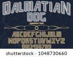 font alphabet typeface... | Shutterstock .eps vector #1048730660