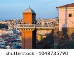 the historical elevator in... | Shutterstock . vector #1048735790