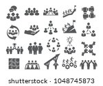 team work icons | Shutterstock .eps vector #1048745873