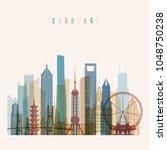 shanghai skyline detailed... | Shutterstock .eps vector #1048750238