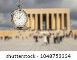 turkey  ankara  ataturk's... | Shutterstock . vector #1048753334