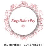 gift card  happy mother's day | Shutterstock .eps vector #1048756964