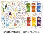 recycling maze for kids and... | Shutterstock .eps vector #1048760918