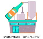 beer factory isolated on white... | Shutterstock .eps vector #1048763249