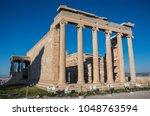 erechtheion or erechtheum  a... | Shutterstock . vector #1048763594