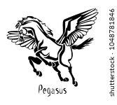 pegasus winged horse in greek...   Shutterstock .eps vector #1048781846