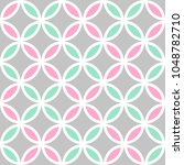 cute seamless vector pattern... | Shutterstock .eps vector #1048782710