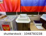 balashikha  russia   march 18 ... | Shutterstock . vector #1048783238