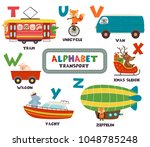 alphabet with transport and... | Shutterstock .eps vector #1048785248
