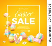 vector template of easter sale... | Shutterstock .eps vector #1048785503