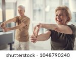 waist up portrait of content... | Shutterstock . vector #1048790240