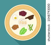 passover holiday seder plate... | Shutterstock .eps vector #1048793000