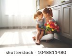 happy mother's day  child... | Shutterstock . vector #1048811480
