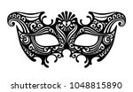black silhouette of a... | Shutterstock .eps vector #1048815890