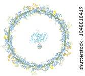 round garland with spring... | Shutterstock .eps vector #1048818419